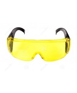 Ochelari de protectie galben