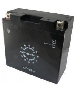 Baterie scuter motomir - fara intretinere - 12v 14ah