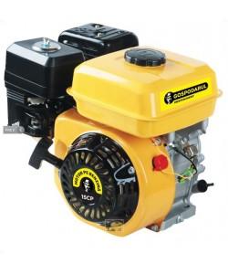 Motor benzina Gospodarul Profesionist 15CP